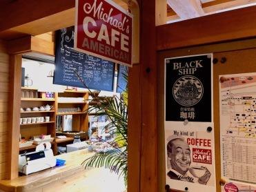 interior-entrance-cafe