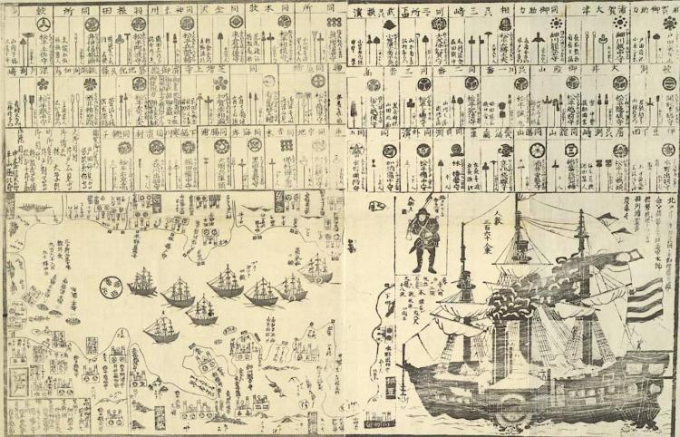Japanese_1854_print_Commodore_Perry.jpg