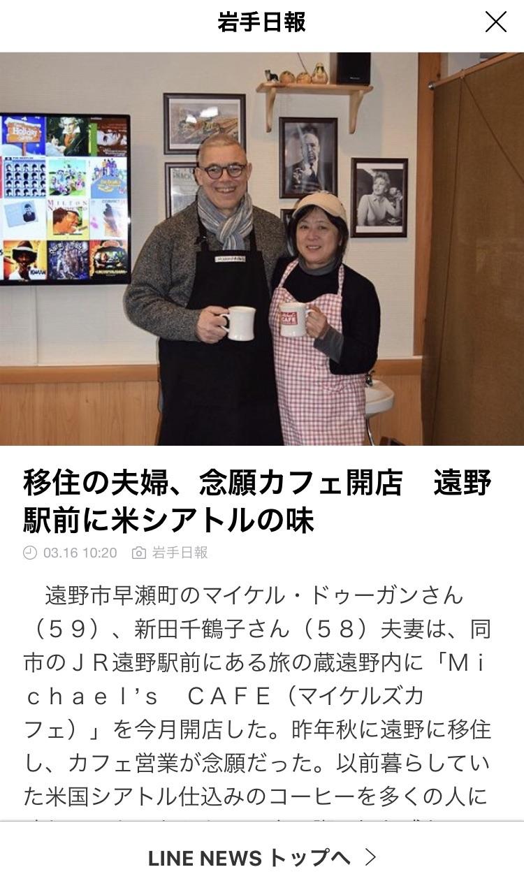 LINE-cafe-item