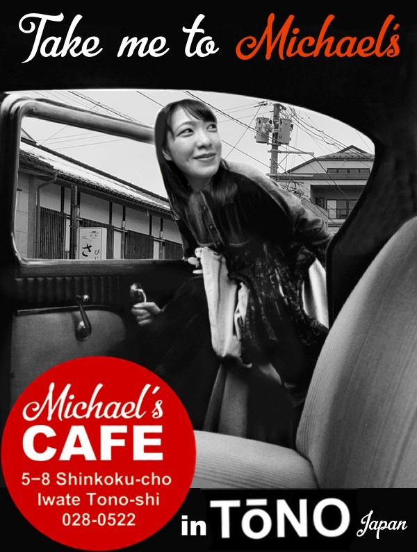 take-me-to-michaels-shiori-bkgnd.jpg