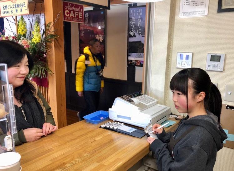 TempleMouse&Customer1.jpg