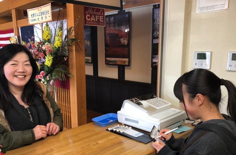 TempleMouse&customer2.jpg