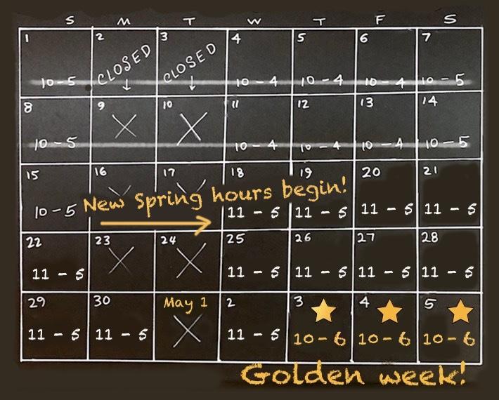 April-Hours