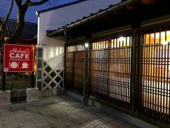 cafe-night-ichiro