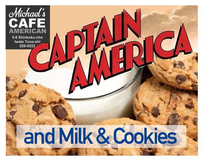 milkcookiesAmerica