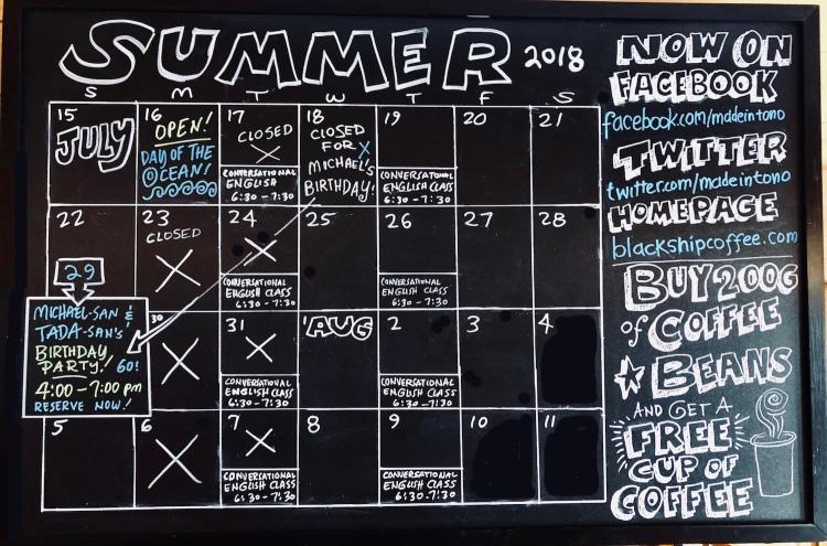 summer-calendar