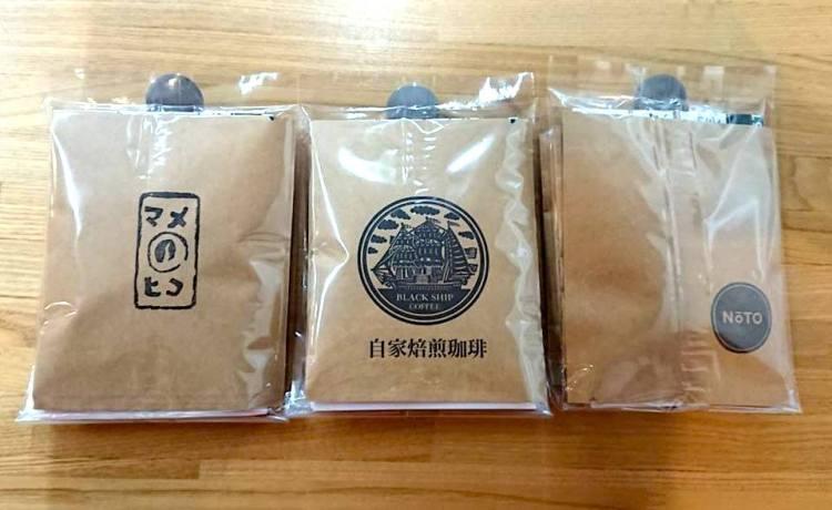 roasters-package-trio