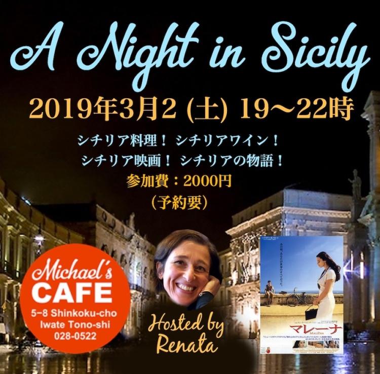 Sicilian-Night-JAPANESE-insta-twitter
