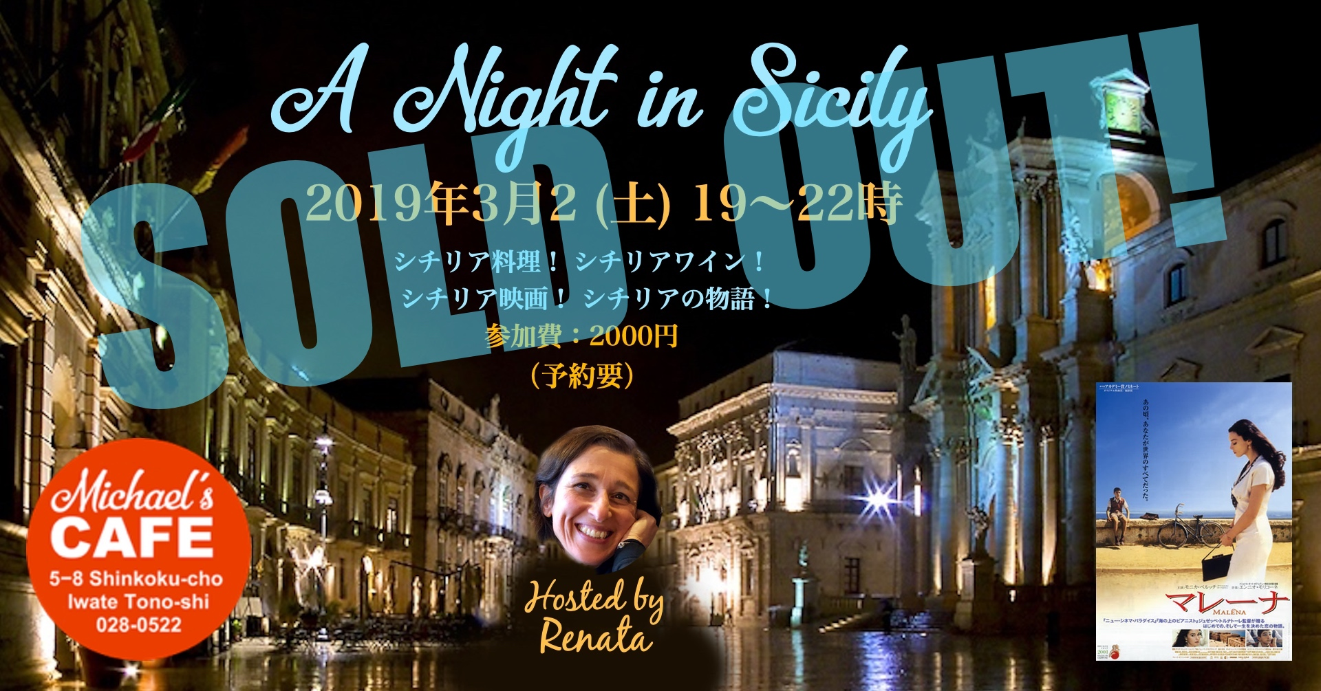 Special Event: A Night in Sicily! Saturday Night, March 2, 7-10 pm at Michael's Cafe