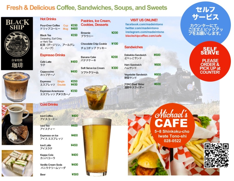 SLTRAIN Cafe Menu Spring