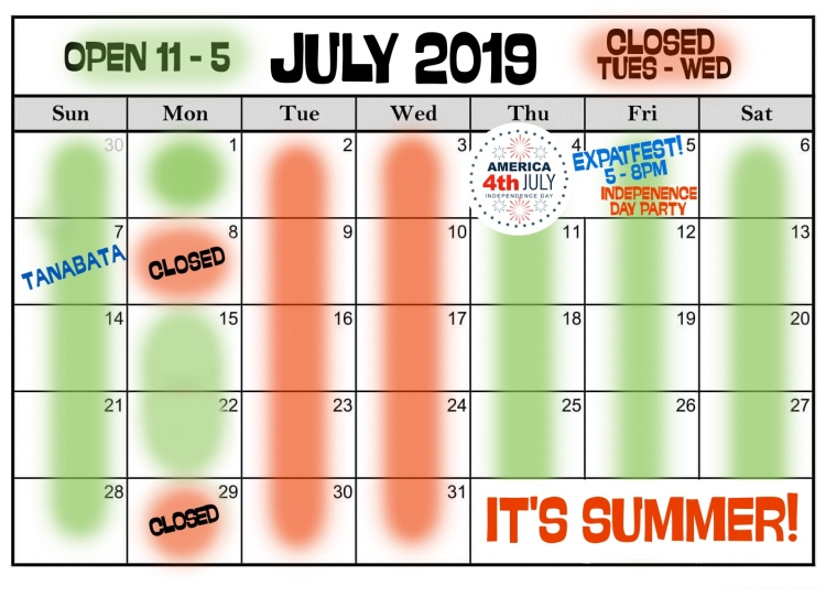 JULY19CALENDAR