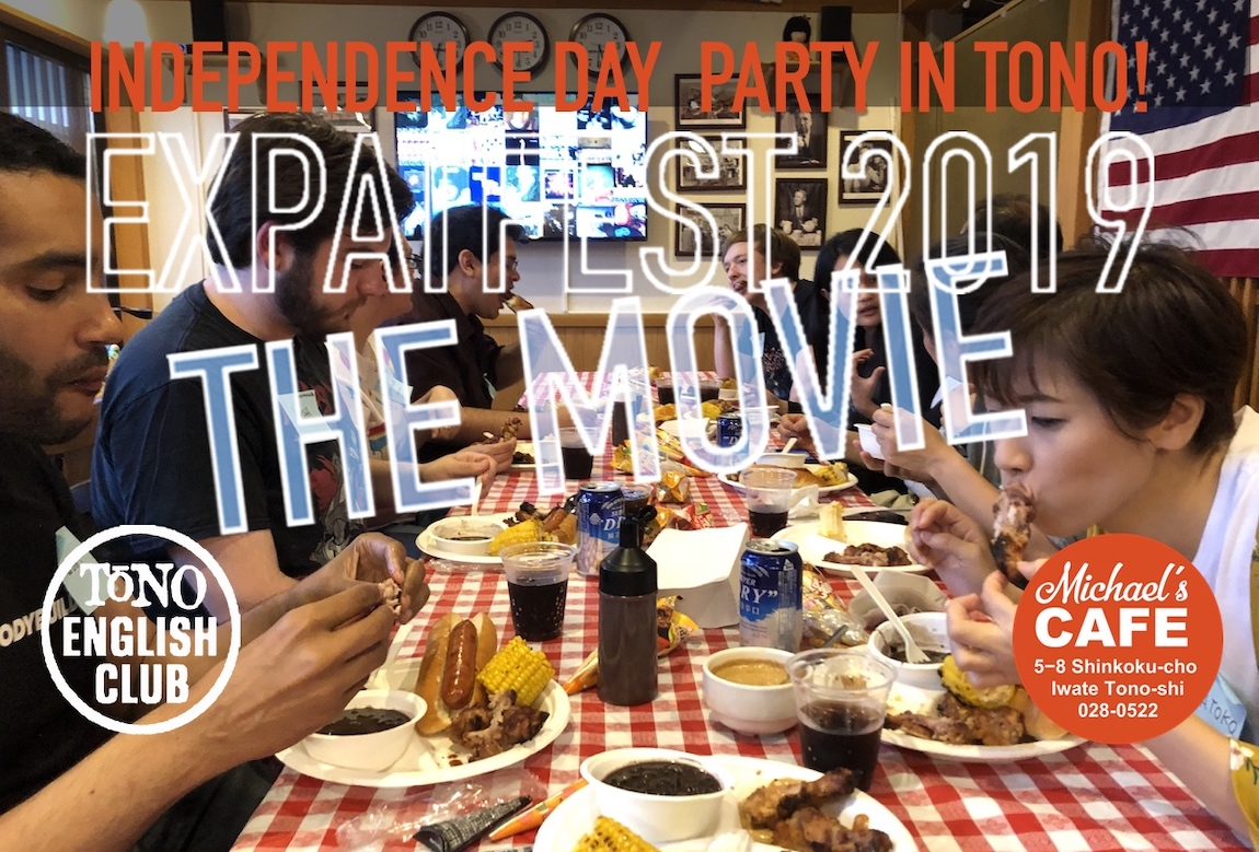 Expatfest 2019: The Movie